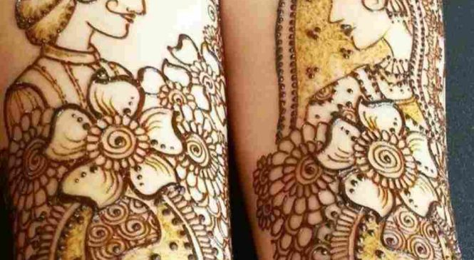 Mehndi Designs Latest 2019 PDF