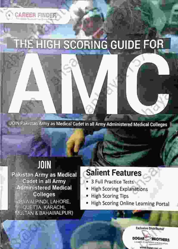 The High Scoring Book for Army Medical College AMC