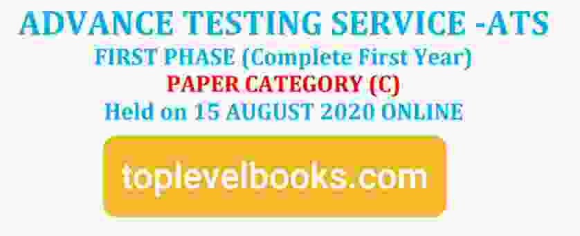 Advance Testing Service Paper ATS FIRST PHASE