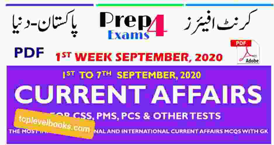Current Affairs 1st to 7th September 2020 Complete PDF