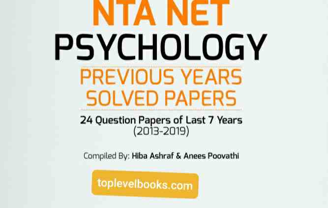 Psychology E-Book Previous Years Solved