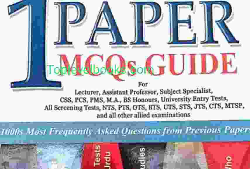 One Paper Msqs by Imtiaz shahid