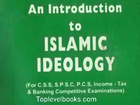 An Introduction to Islamic Ideology