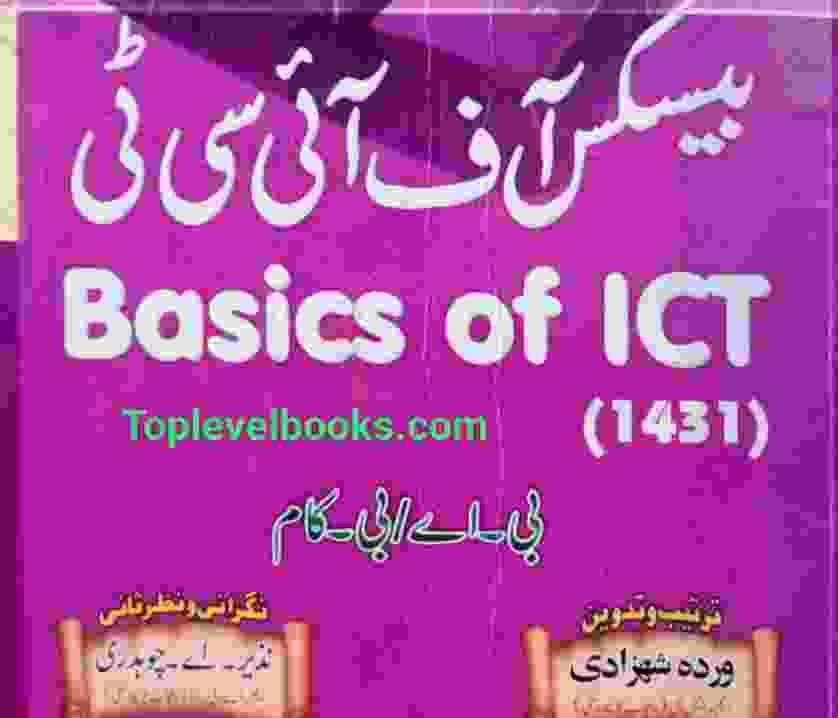 Basics of ICT 1431